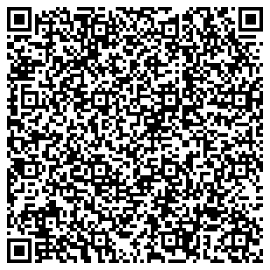 QR-код с контактной информацией организации ООО Галещина Машзавод Акро-Украина