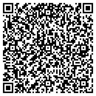 QR-код с контактной информацией организации СХПК ИМ. КУРСАВИ