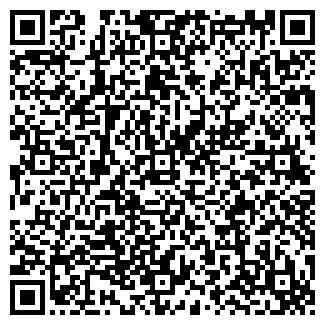 QR-код с контактной информацией организации Nui Very