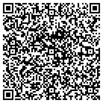 """QR-код с контактной информацией организации ООО """"Арский рыбхоз"""""""