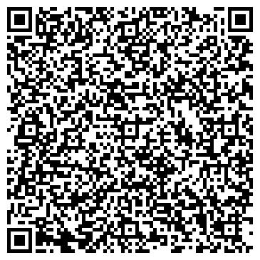 QR-код с контактной информацией организации АНГАРА ТЕЛЕКОМПАНИЯ, ООО