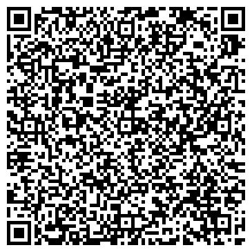 QR-код с контактной информацией организации АС БАЙКАЛ ТВ ТЕЛЕРАДИОКОМПАНИЯ