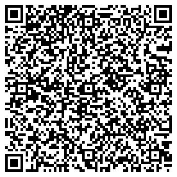 QR-код с контактной информацией организации ООО УНИТЕХ