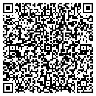 QR-код с контактной информацией организации ГПР-10