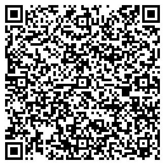 QR-код с контактной информацией организации ИНТА-РАДИО