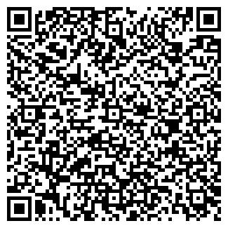 QR-код с контактной информацией организации Помогайка