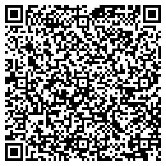 QR-код с контактной информацией организации ООО Зиптрейд