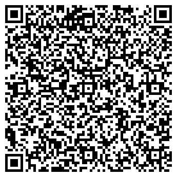 QR-код с контактной информацией организации Небо в дом