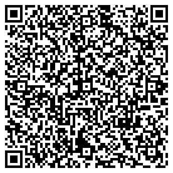 QR-код с контактной информацией организации ПИОНЕР ТЕЛЕКОМПАНИЯ