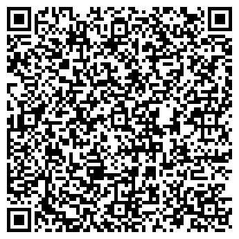 QR-код с контактной информацией организации Центр-В