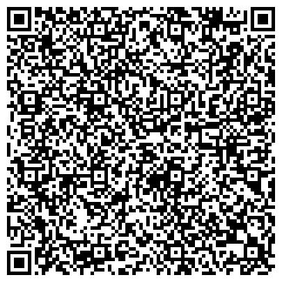 QR-код с контактной информацией организации ООО Детский лагерь «Академия звезд»
