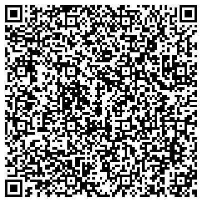 """QR-код с контактной информацией организации ООО """"Экспертная Компания"""" Западная Двина"""