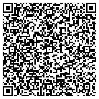 QR-код с контактной информацией организации Megashoes7km