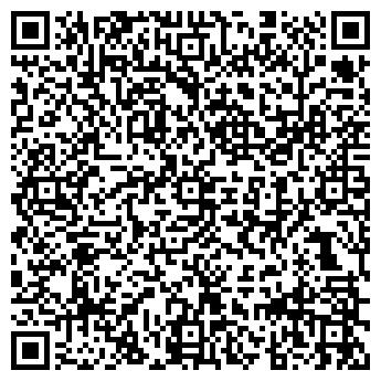 QR-код с контактной информацией организации Управление № 1