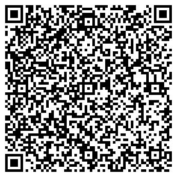 QR-код с контактной информацией организации АРТИЗДАТ, ООО