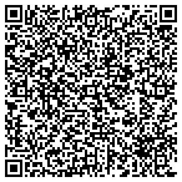 QR-код с контактной информацией организации ВОСТОЧНО-СИБИРСКАЯ ИЗДАТЕЛЬСКАЯ КОМПАНИЯ, ЗАО