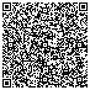 QR-код с контактной информацией организации ИНТЕЛКОМ ИННОВАЦИОННАЯ КОМПАНИЯ, ООО