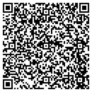 QR-код с контактной информацией организации СВЯТ