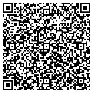 QR-код с контактной информацией организации ЭКС-ПРЕСС
