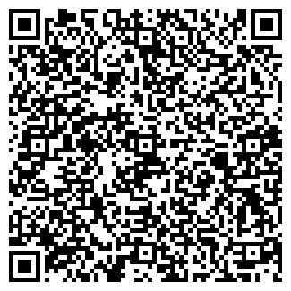QR-код с контактной информацией организации ЭЛИКА