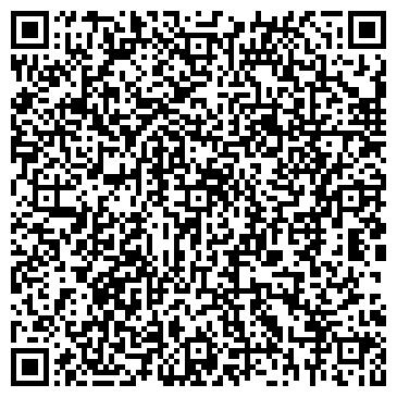QR-код с контактной информацией организации ООО БАЙКАЛ МЕДИА ЦЕНТР