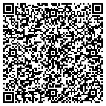 QR-код с контактной информацией организации КОМСОМОЛЬСКАЯ ПРАВДА-БАЙКАЛ