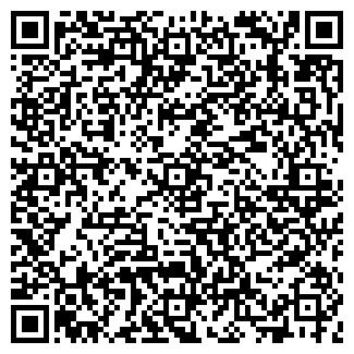 QR-код с контактной информацией организации АНГАРСКИЕ ОГНИ