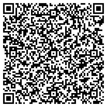 QR-код с контактной информацией организации АВТОМОБИЛИСТ