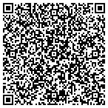 QR-код с контактной информацией организации ЭЛМО ОАО КЫЗЫЛОРДИНСКИЙ ФИЛИАЛ