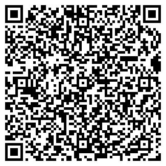 QR-код с контактной информацией организации БИЗНЕС УИК