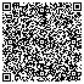 QR-код с контактной информацией организации ВЕЧЕРНИЙ ИРКУТСК