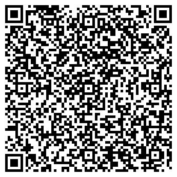 QR-код с контактной информацией организации ВИДЕОКАНАЛ-ИРКУТСК