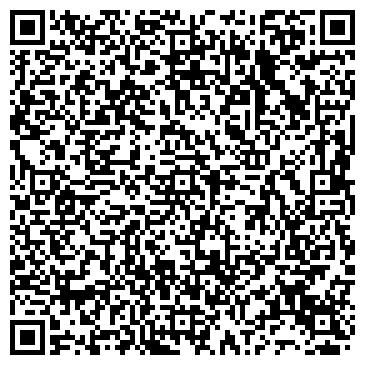 QR-код с контактной информацией организации ВОСТОЧНО-СИБИРСКИЙ ПУТЬ ГАЗЕТА