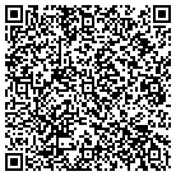 QR-код с контактной информацией организации Гид в Актау