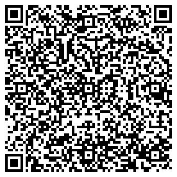 QR-код с контактной информацией организации ООО ПрофиСтрой
