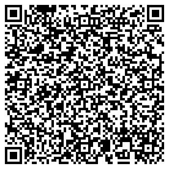 QR-код с контактной информацией организации КАМЕНЫ РЕДАКЦИЯ ЖУРНАЛА