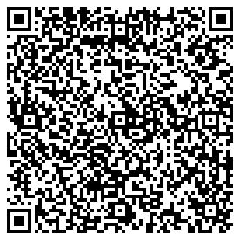 QR-код с контактной информацией организации КОПЕЙКА ГАЗЕТА