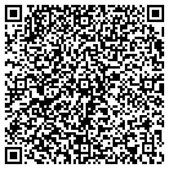 QR-код с контактной информацией организации ТОО Флагман ТК