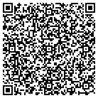 QR-код с контактной информацией организации СИБИРСКИЙ СТОЛ ЖУРНАЛ
