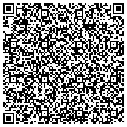 QR-код с контактной информацией организации СИБИРЬ-ВОСТОК ВСЕРОССИЙСКИЙ МЕДИЦИНСКИЙ НАУЧНО-ПРОИЗВОДСТВЕННЫЙ ЖУРНАЛ
