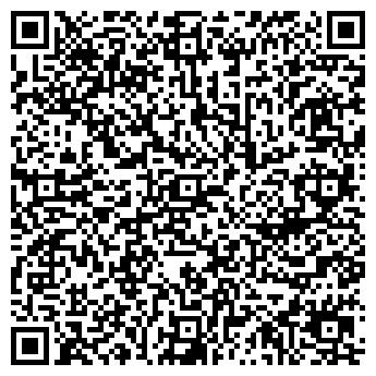 QR-код с контактной информацией организации СМ НОМЕР ОДИН ГАЗЕТА