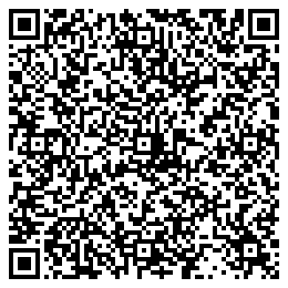 QR-код с контактной информацией организации СУПЕР-МАРКЕТ