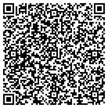 QR-код с контактной информацией организации ТЕХНИКА ДЛЯ ОФИСА И ДОМА