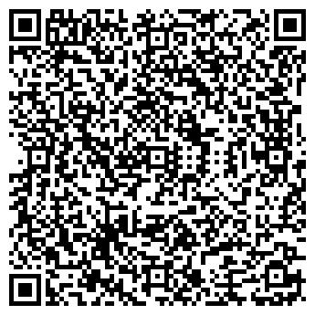 QR-код с контактной информацией организации CM N1 РЕДАКЦИЯ