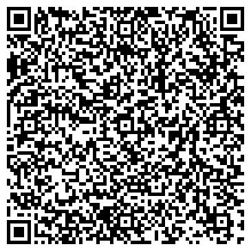 QR-код с контактной информацией организации БАЙКАЛИНФО ВИЗИТНО-ИНФОРМАЦИОННЫЙ ЦЕНТР