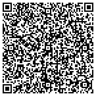 QR-код с контактной информацией организации БАЙКАЛЬСКАЯ СЛУЖБА НОВОСТЕЙ