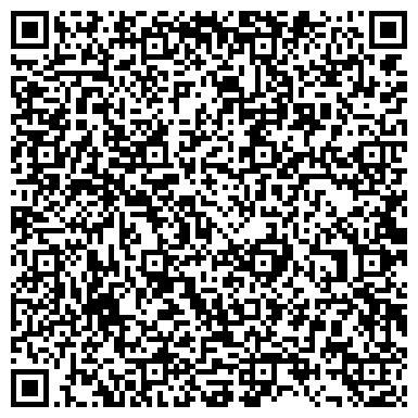 QR-код с контактной информацией организации БАЙКАЛЬСКИЙ ЦЕНТР ЭКОЛОГИЧЕСКИХ И ГРАЖДАНСКИХ ИНИЦИАТИВ