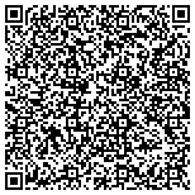 QR-код с контактной информацией организации БОНГ ВОСТОЧНО-СИБИРСКИЙ РЕГИОНАЛЬНЫЙ ЦЕНТР ИНФОРМАЦИИ, ООО