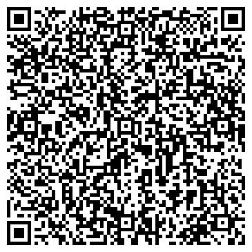 QR-код с контактной информацией организации ИРКУТСКГЛАВСНАБ ВЫЧИСЛИТЕЛЬНЫЙ ЦЕНТР АО