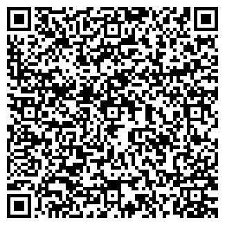 QR-код с контактной информацией организации ПОЧТАМТ АО